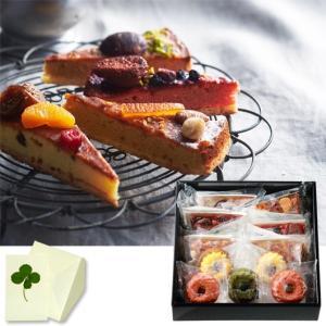 ホシフルーツ フルーツとナッツのタルト&クグロフ 11個 内祝い、お祝い、お歳暮、お中元、お誕生日 98013-05|meme