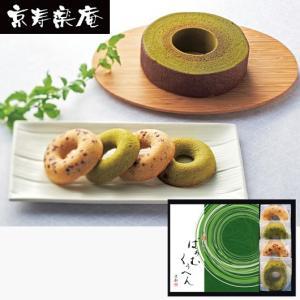 京都 京寿楽庵 宇治抹茶バウム 鼓 内祝い、お祝い、お歳暮、お中元、お誕生日 98042-08|meme