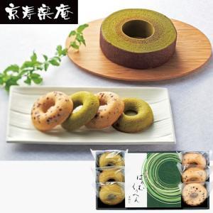 京都 京寿楽庵 宇治抹茶バウム 弦 内祝い、お祝い、お歳暮、お中元、お誕生日 98042-09|meme