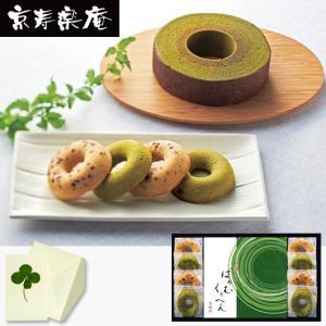 京都 京寿楽庵 宇治抹茶バウム 奏 内祝い、お祝い、お歳暮、お中元、お誕生日 98042-10|meme