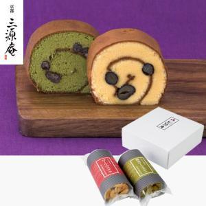 京・伏見 三源庵 ロールカステラセット 内祝い、お祝い、お歳暮、お中元、お誕生日 98042-06|meme