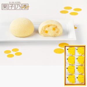 果子乃季 月でひろった卵 8個入 内祝い、お祝い、お歳暮、お中元、お誕生日 98048-03|meme
