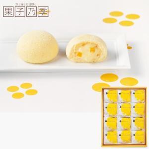 果子乃季 月でひろった卵 12個入 内祝い、お祝い、お歳暮、お中元、お誕生日 98048-04|meme
