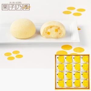 果子乃季 月でひろった卵 16個入 内祝い、お祝い、お歳暮、お中元、お誕生日 98048-05|meme