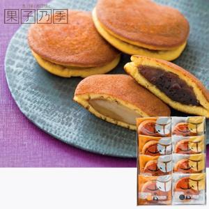 果子乃季 山の口 もちもちどらやき 8個 内祝い、お祝い、お歳暮、お中元、お誕生日 98048-06|meme