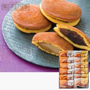果子乃季 山の口 もちもちどらやき 12個 内祝い、お祝い、お歳暮、お中元、お誕生日 98053-001|meme