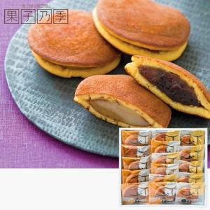 果子乃季 山の口 もちもちどらやき 16個 内祝い、お祝い、お歳暮、お中元、お誕生日 98048-08|meme