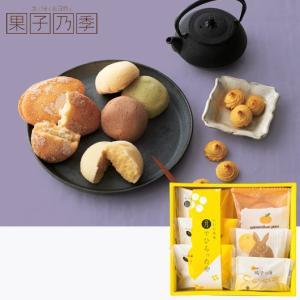 果子乃季 スイートセレクト A 内祝い、お祝い、お歳暮、お中元、お誕生日 98048-09|meme