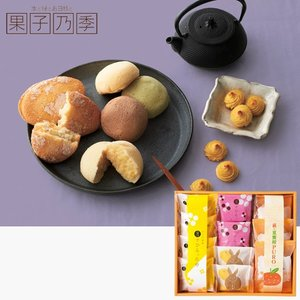 果子乃季 スイートセレクト C 内祝い、お祝い、お歳暮、お中元、お誕生日 98048-11|meme
