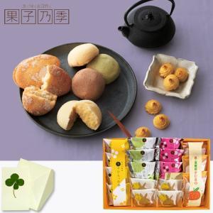 果子乃季 スイートセレクト D 内祝い、お祝い、お歳暮、お中元、お誕生日 98048-12|meme
