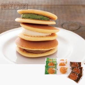 果子乃季 ほわり 9個 内祝い、お祝い、お誕生日、ホームパーティ 98052-004 meme