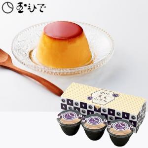 玉ひで 玉五ぷりん 内祝い、お祝い、お誕生日、ホームパーティ 98052-005|meme