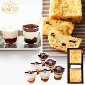 横濱スコーンクラブ ティラミス&プレミアムチーズケーキセット 内祝い、お祝い、お誕生日、ホームパーティ meme