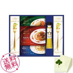 お歳暮 ギフト 麺類 昭和産業 至福のひとときパスタセット 内祝 お祝い 出産 結婚 誕生日 快気 御礼|meme