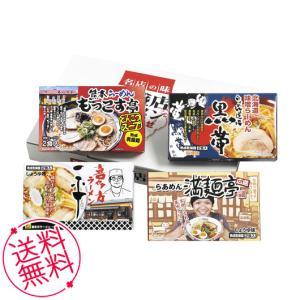お歳暮 ギフト 麺類 繁盛店ラーメンセット乾麺(8食) 内祝 お祝い 出産 結婚 誕生日 快気 御礼|meme