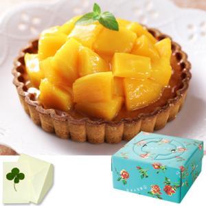 銀座千疋屋 銀座マンゴータルト 母の日・父の日・敬老の日、お祝い、内祝い、お歳暮、お中元、お誕生日|meme