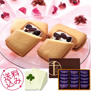 銀座千疋屋 銀座レーズンサンド詰合せ 母の日・父の日・敬老の日、お祝い、内祝い、お歳暮、お中元、お誕生日|meme