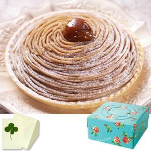 銀座千疋屋 銀座モンブラン 母の日・父の日・敬老の日、お祝い、内祝い、お歳暮、お中元、お誕生日|meme