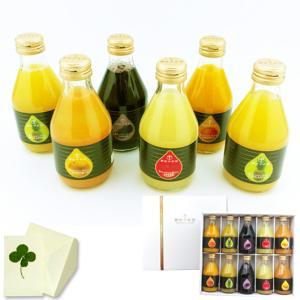 銀座千疋屋が厳選し旬の時季に収穫した果物を、濃縮還元せず、砂糖、添加物を使用せずそのままジュースに仕...