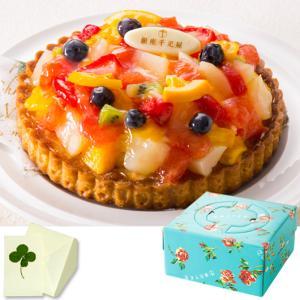 銀座千疋屋 銀座タルト(フルーツ) 母の日・父の日・敬老の日、お祝い、内祝い、お歳暮、お中元、お誕生日|meme