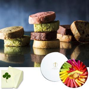 母の日 プレゼント 銀座千疋屋 ギフト 焼菓子 銀座クッキー詰合せ(30個) 内祝 お祝い 出産 結婚 誕生日 御礼 お菓子|meme