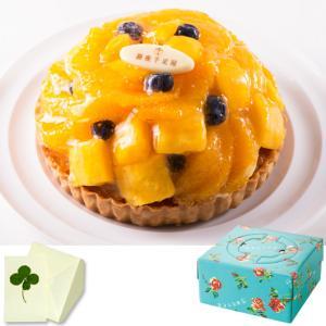 銀座千疋屋 ケーキ 銀座タルト(マンゴーオレンジ)ギフト 内祝い お祝い 出産 結婚 お誕生日 クリスマス 快気 御礼 お菓子|meme