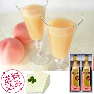 銀座千疋屋が、一つ一つ大切に育てられた白桃を太陽と大地の恵みを贅沢に受けた果汁たっぷりのフルーツジュ...