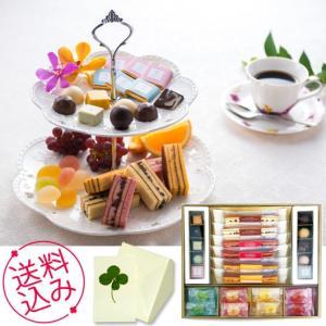 銀座千疋屋 銀座ガトー&ショコラ  母の日、お祝い、内祝い、お歳暮、お中元、お誕生日|meme