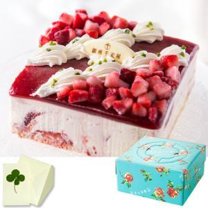 銀座千疋屋 アイスクリーム ストロベリーアイスケーキ ギフト 内祝い お祝い 出産 結婚 お誕生日 クリスマス 快気 御礼 お菓子|meme
