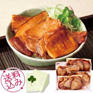 お歳暮 帯広・江戸屋のこだわり豚丼の具 4個入  ギフト 内祝い お祝い 出産 結婚 お誕生日 快気 御礼|meme