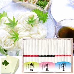 三大産地素麺 [50g×各10束] SMI-40 内祝い、お祝い、お歳暮、お中元、香典返し|meme