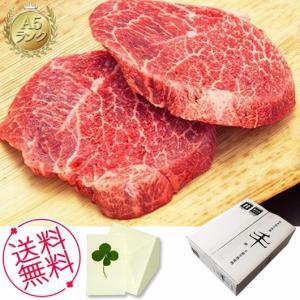 千屋牛 A5ランク 熟成ステーキ モモ肉 300g(150g×2) 内祝い、お祝い、お歳暮、お中元、お誕生日、お礼|meme