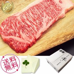 千屋牛 A5ランク 熟成ステーキ リブロース肉 300g(300g×1) 内祝い、お祝い、お歳暮、お中元、お誕生日、お礼 meme