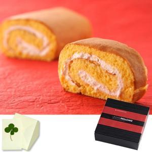 烏骨鶏ロールケーキ2本セット(プレーン・生チョコ) お祝い、...