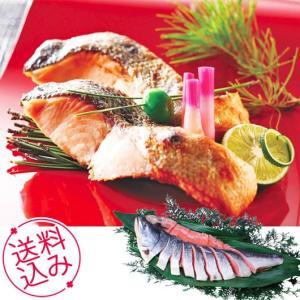 お歳暮 ギフト 海鮮 北海道産銀毛新巻鮭姿切身(700g)  送料無料 内祝い お祝い 誕生祝 御礼 v5009724t meme