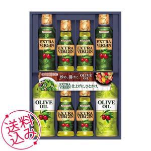 お歳暮 ギフト 調味料 味の素 オリーブオイルギフト  送料無料 内祝い お祝い 誕生祝 御礼 v5060589|meme
