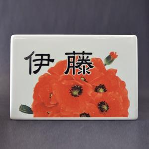 ≪送料無料≫表札 ヨーロピアンタイル 陶器製 花のデザイン|memoa