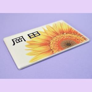 ≪送料無料≫表札 ヨーロピアンタイル表札 花柄|memoa|02