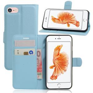 iPhone8 ケース iPhone7 ケース ブルー アイフォン8 アイフォン7 手帳 財布 スマホケース 保護フィルム付き|memon-leather