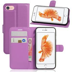 iPhone8 ケース iPhone7 ケース パープル アイフォン8 アイフォン7 手帳 財布 スマホケース 保護フィルム付き|memon-leather
