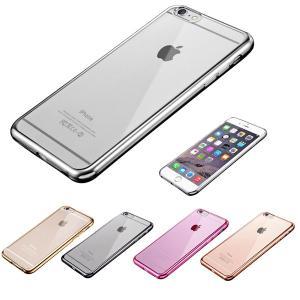 iPhone8 ケース iPhone7 ケース シルバー 強化ガラス保護フィルム付き スマホケース アイフォン7|memon-leather