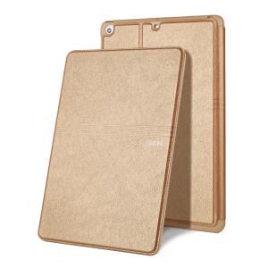 iPad 2017 レザーケース ゴールド 液晶保護フィルム付き アイパッド2017 カバー 手帳型 スタンド機能 ICカードスロット|memon-leather