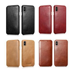 iPhone XS/X ケース iPhone XS/X レザーケース アイフォンX アイフォンテン カバー 手帳型|memon-leather