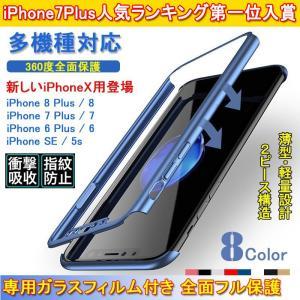 全面保護 360度フルカバー iPhoneXs Max ケース マックス iPhoneX ケース iPhoneXS ケース iPhoneXR ケース iPhone7 iPhone8 plus スマホケース Galaxy Huawei|memon-leather