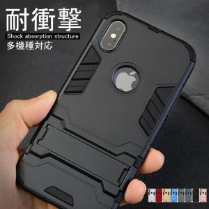 iPhone XS Max ケース iPhone XR iPhone Xs iPhone X アイフォンXS マックス テン エス マックス アイフォンXR テンアール アイフォンXS Galaxy Huawei|memon-leather