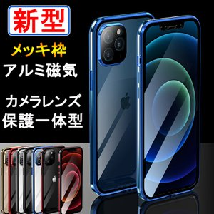 アルミバンパーケース iPhoneXs Max ケース マックス iPhoneXR ケース iPhoneXS ケース iPhoneX ケース スマホケース iPhoneXS Galaxy Huawei|memon-leather