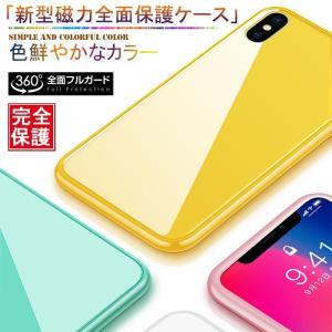 360度全面保護磁力ケース iPhoneXs Max ケース マックス iPhoneXR ケース iPhoneXS ケース iPhoneX ケース スマホケース iPhoneXS|memon-leather