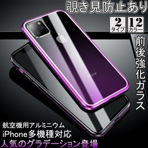 iPhoneXs Max ケース マックス iPhoneXR ケース iPhoneXS ケース iPhoneX ケース スマホケース 両面強化ガラスアルミバンパーケース グラデーションガラス|memon-leather