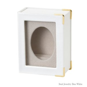 ソウルジュエリーを飾りながら収納できるケース ソウルジュエリーボックス【カラー:ホワイト】遺骨ペンダントも指輪も収納可能 ジュエリーケース memoriaareca