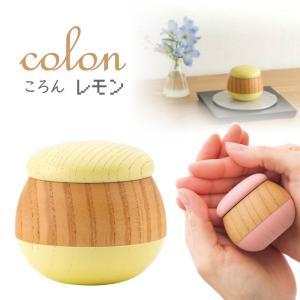 手元供養用ミニ骨壷,メモリアルボトル かわいいい骨壺 ころん カラー:レモン|memoriaareca